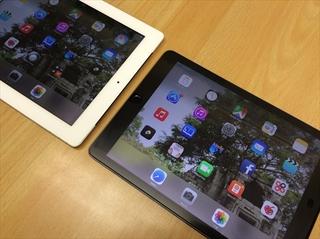 iPhone-2014.11.13-16.57.47.323_R.jpg