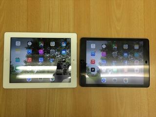 iPhone-2014.11.13-16.57.55.210_R.jpg